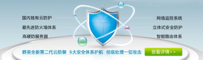 什么才是DDOS攻击?DDOS攻击软件又有什么特点?
