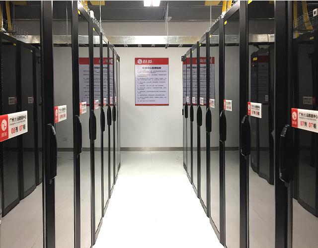 广州BGP数据中心机房
